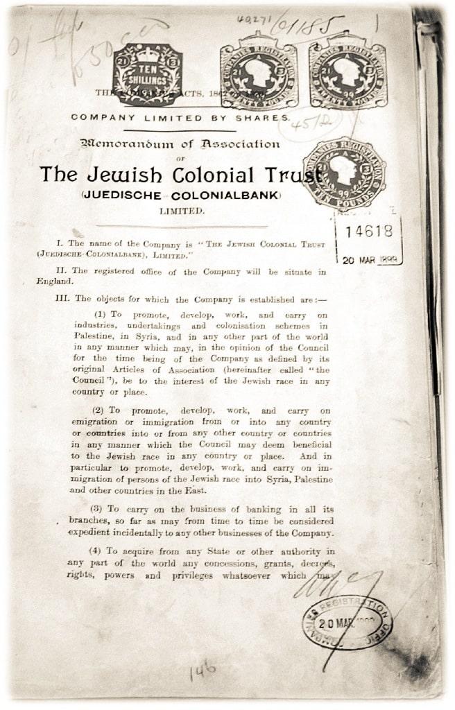 תזכיר מקורי, 20.3.1899